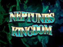 Игровой автомат Королевство Нептуна