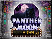 Азартная игра Лунная Пантера