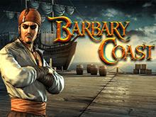 Игровой аппарат Пиратский Берег