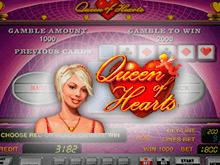 Классическая азартная игра Королева Сердец