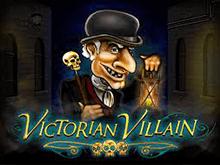 Игровой аппарат Викторианский Злодей