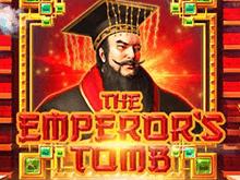 Игровой автомат The Emperor's Tomb